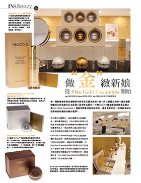 Oro Gold Cosmetics-beauty-