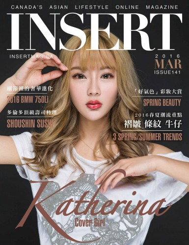 INSERT Issue 141 ( Mar 2016 )