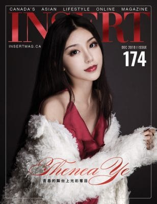 INSERT Issue174 ( Dec 2018 )