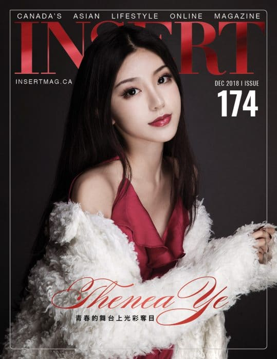 INSERT Issue 174 ( Dec 2018 )